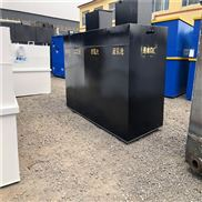 200t/d地埋式一体化生活污水处理设备