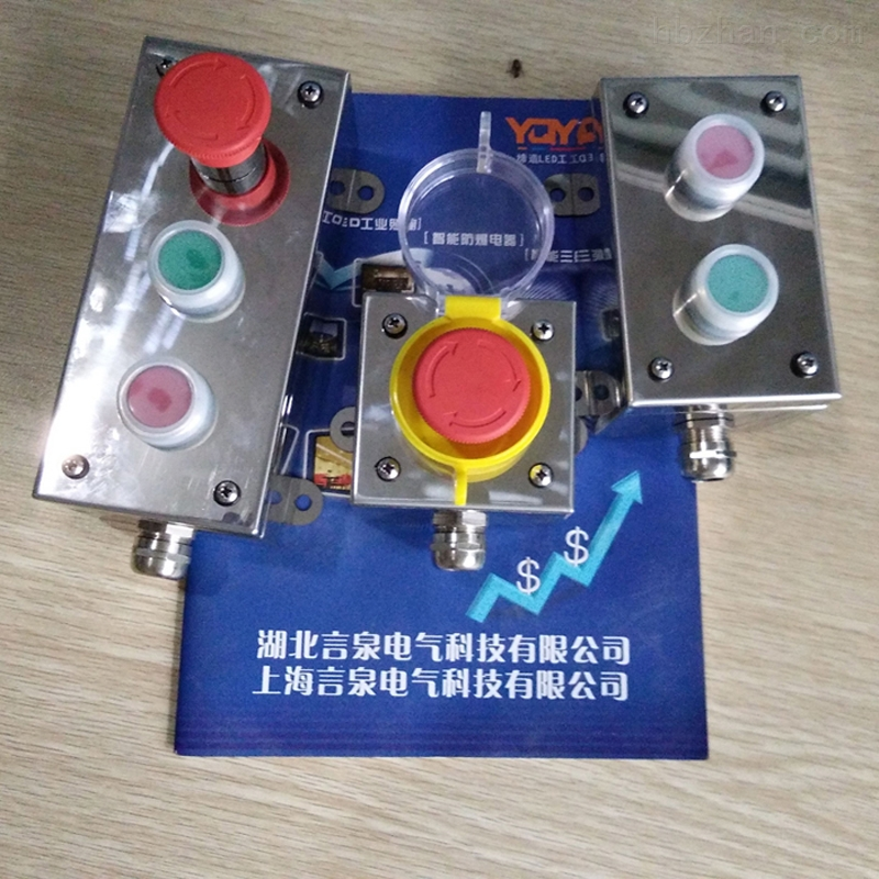 不锈钢防水按钮盒