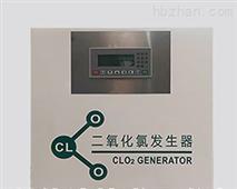 智能高效型高純二氧化氯發生器