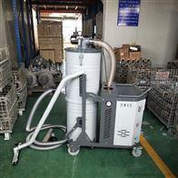SH3000 3KW大功率工業移動式吸塵器
