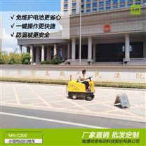 供应明诺工业电动扫地车 三轮驾驶式