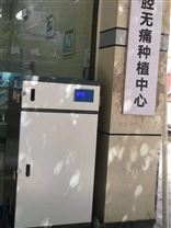 淮南医疗用污水处理设备简介