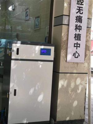 RC疾控中心污水处理设备简介