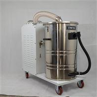 DL4000-80粉尘处理防爆工业吸尘器