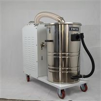 小型桶式干濕吸塵器