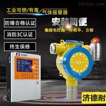 實驗室二氧化氯濃度報警器