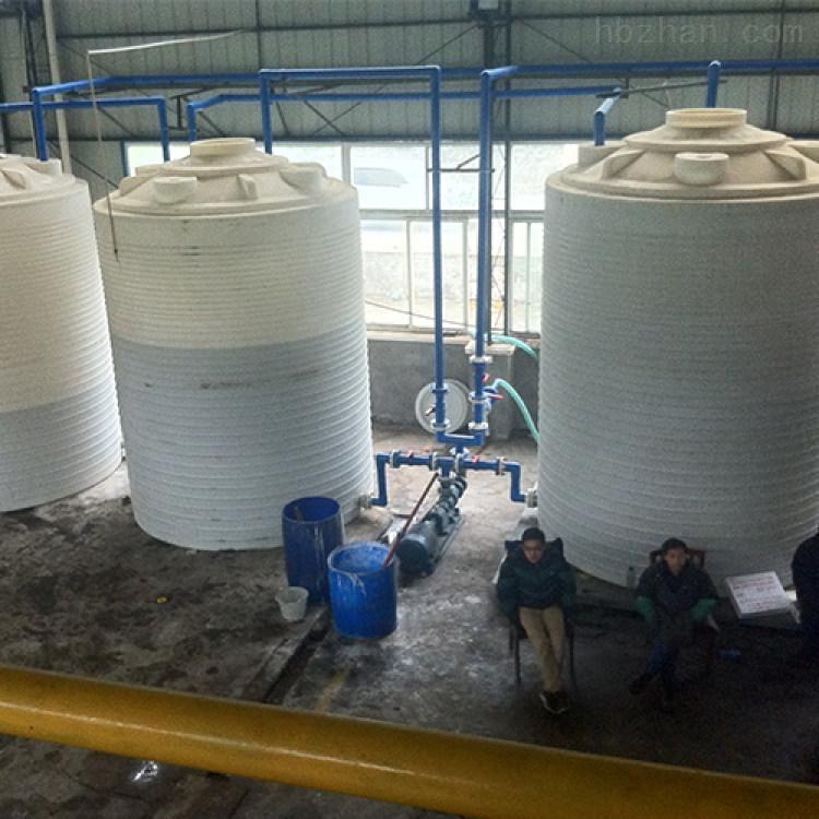 40吨塑料化工桶 液碱储罐