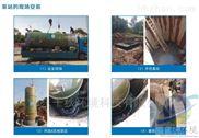 一体化污水提升泵站加工定制