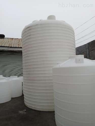40吨塑料硫酸储罐 液碱储罐