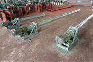 供应贵州 矿粉管式螺旋输送机
