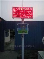 南京空气微型监测站特应用特点