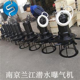 QXB-3污水池自吸式曝气机选型