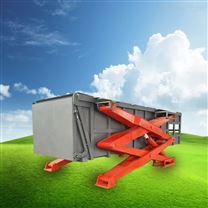 剪叉升降式垃圾壓實機 碳鋼 廠家