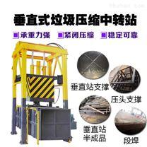 地坑式垃圾站压缩机 乡镇 室内 结构
