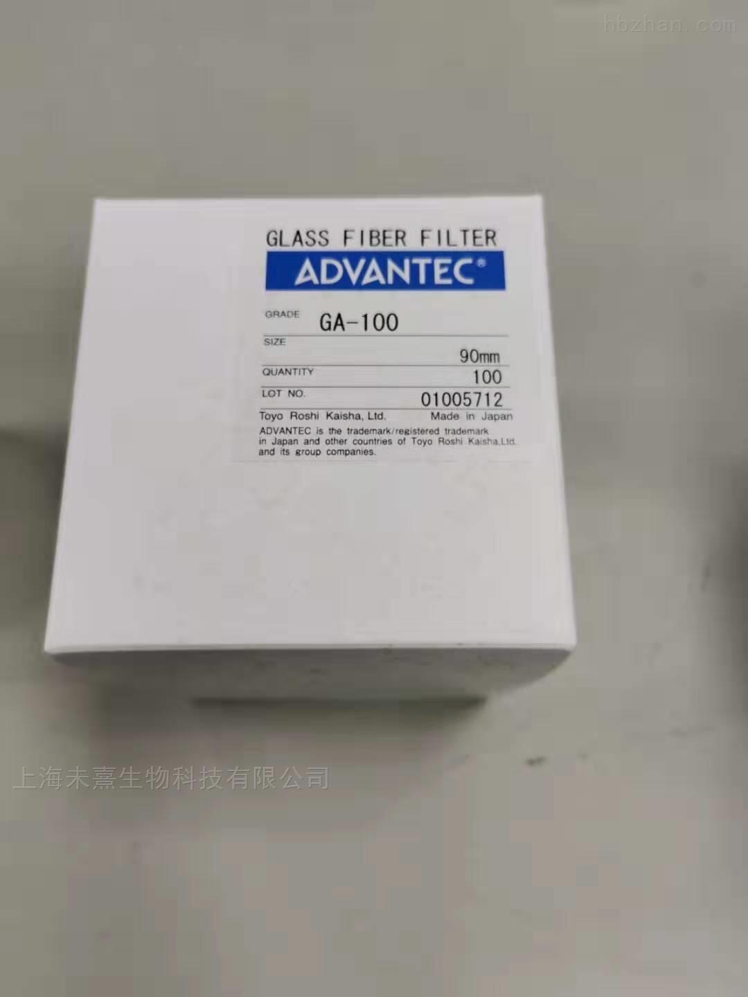 东洋Advantec GA100玻璃纤维滤纸直径90mm