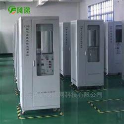 FT-VOCs-1000有机废气在线监测系统FID