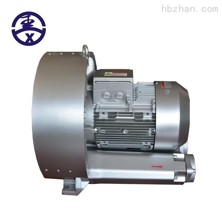 污水处理漩涡气泵