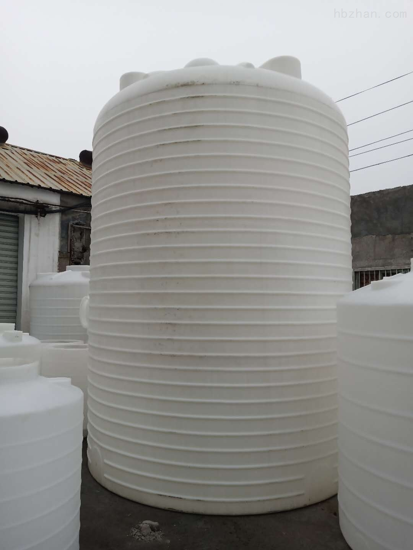 50吨塑料大桶 50立方硫酸储罐