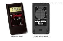 Inspector Alert V2 射線報警檢測儀