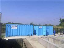 内江乡镇农村污水处理设备