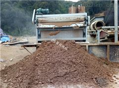 選礦尾礦泥漿脫水機