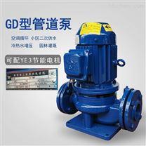 2寸配380V节能电机管道离心泵