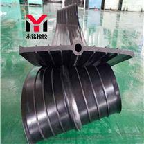中埋式651型橡胶止水带专业厂家定做批发