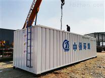 海南海口集装箱一体化污水处理设备