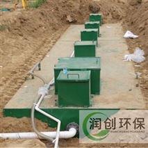 化州市-醫院一體化汙水處理係統廠家供應