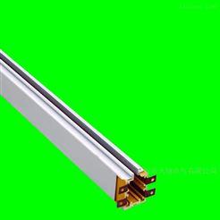 DHGJ-4-35/140新疆阿克蘇鋁合金外殼多極滑觸線