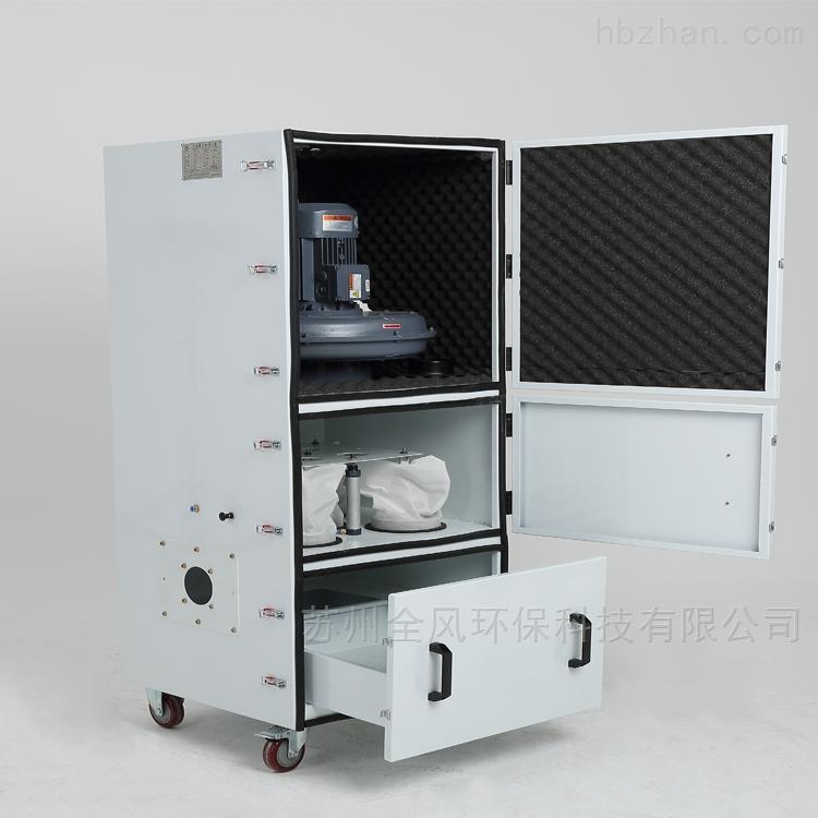 JC-750 750W小型布袋工业集尘机