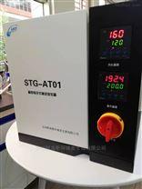 实验室用微量精密水蒸气发生器蒸汽发生装置