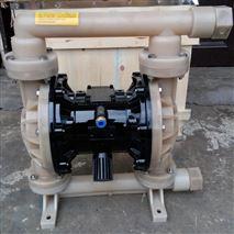 全氟塑料氣動隔膜泵