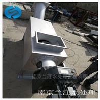南京不锈钢高排水压榨机