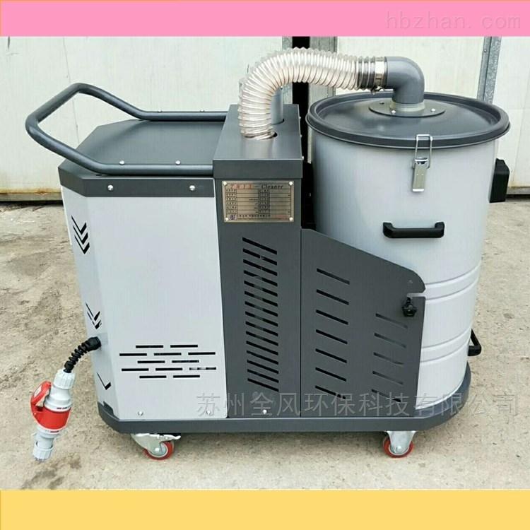 DH2200工作台粉尘收集高压吸尘器