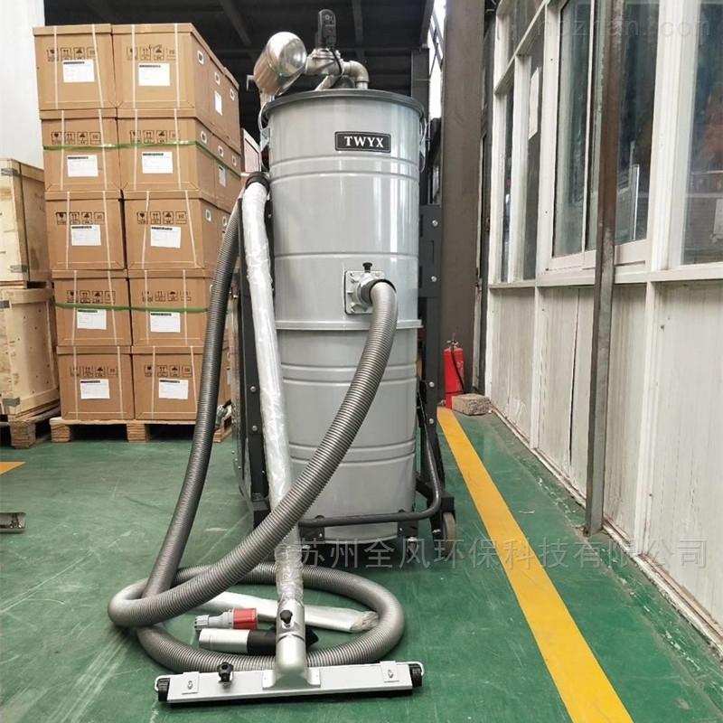 高压除尘器 5.5KW工业移动式吸尘机