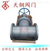 Z41H-40C法兰明杆高温高压闸阀