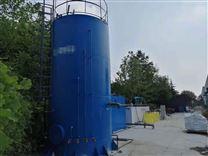 家禽养殖屠宰废水处理设备专业制造服务商