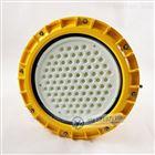 圆形180W高效节能防爆LED灯 180W防爆平台灯