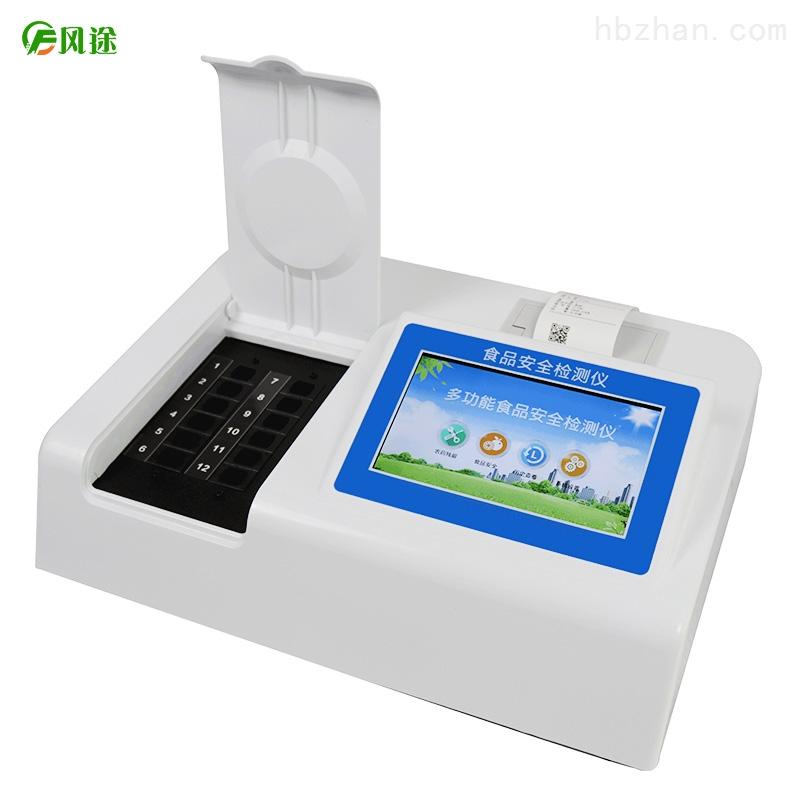 亚硝酸盐检测仪价格