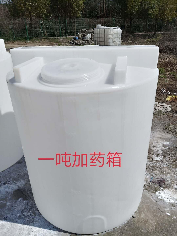 谦源1吨计量槽 大型塑料加药箱