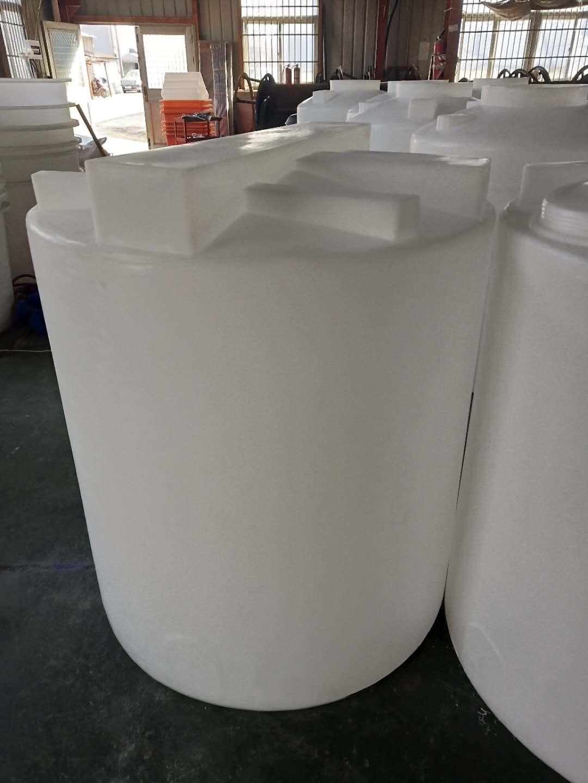 谦源1吨塑料搅拌桶 立式塑料加药箱