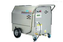 高压蒸汽清洗设备