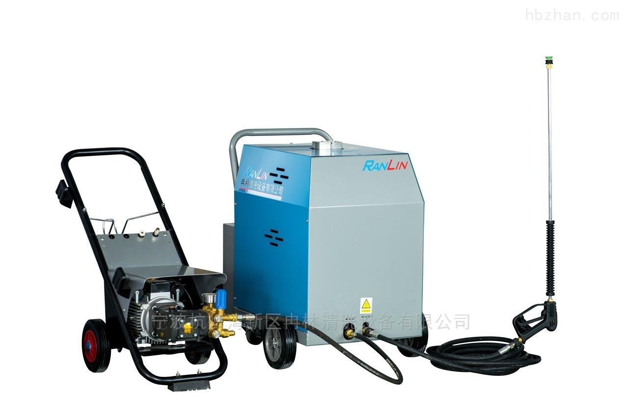 热水高温冲洗车设备