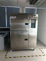大型不锈钢冷热冲击试验箱