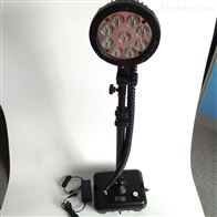 TX-6600安徽 TX-6600轻便式防爆移动工作灯
