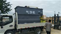 池州疾控中心污水处理设备推荐厂家