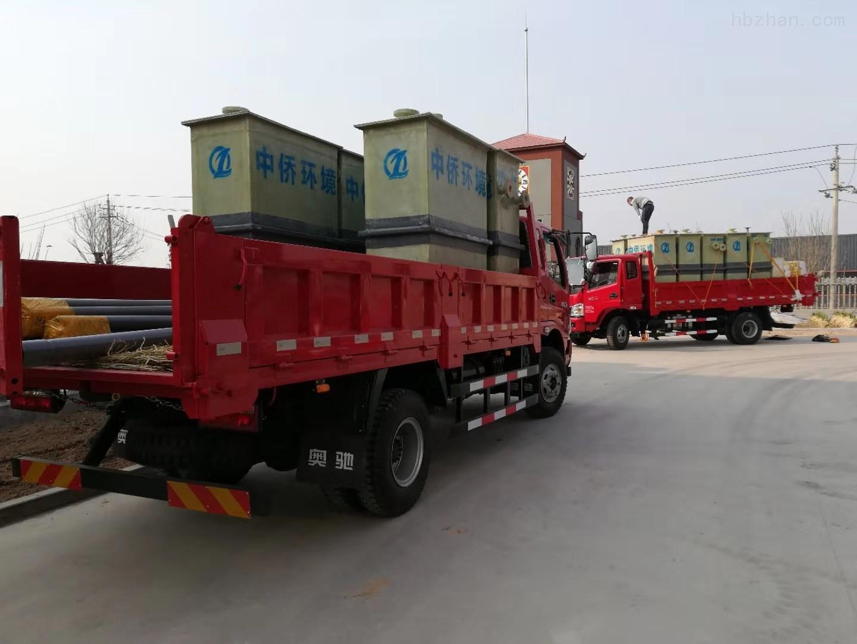 铁岭高速服务区污水处理设备厂家、售后放心