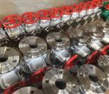 G41W不锈钢法兰隔膜阀