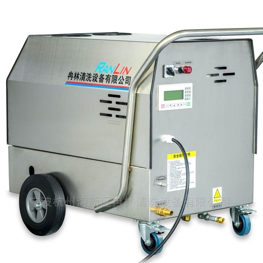 除油污不锈钢高压清洗机